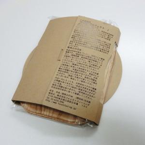 CIMG2981-1